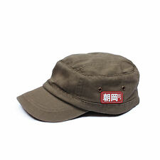 Japanese Army Cap Military Retro Vintage Cadet Mens Khaki Hat Japan Officer Rad