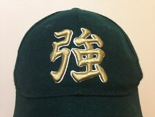 a3b5b172f0e Notre Dame Fighting Irish Cap Hat 7 1 8 Chinese Symbol Zephyr Green Lids