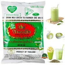 Number One Brand Original Thai green Tea mix  Iced Imported Thailand 200g.