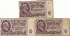 LA RUSSIE (URSS) 25 roubles Lot bankote 1961