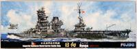 Fujimi TOKU-89 IJN Japanese Naval Carrier Battleship Hyuga 1944 1/700 scale kit