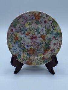 Qing Dynasty Guangxu Period Famille Rose Millefleurs Plate
