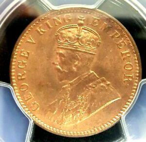 PCGS MS65RD Gold Shield-India/British 1917(C) George V 1/4 Anna GEMBU Scarce