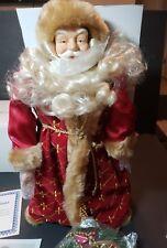 Rare 16 Royalton Collection Doll Father Christmas New