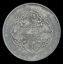 GB 1902-B Trade Dollar - Aunc and beautifully toned