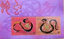 "SINGAPORE 2013 ZODIAC SERIES ""YEAR OF THE SNAKE"" COLLECTORS STAMP SHEET"