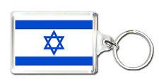 ISRAEL  FLAG KEYRING SOUVENIR LLAVERO