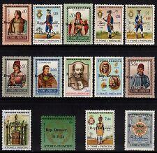 Portugal Colony St. Thomas & Prince Islands 1977 Sc 423 - 436 MNH Set Revolution