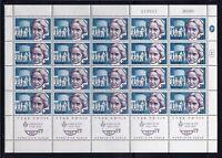 ISRAEL 1960 CENTENARY BIRTH OF HENRIETTA SZOLD 20 STAMPS SHEET MNH