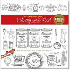 Coloring And The Food For Anti Stress Food Coloring Book By Red Whale Healing