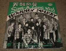 Sing-A-Long With Heavenly Melody~RARE Taiwan Import Christian Gospel~FAST SHIP!