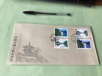 Switzerland China Joint 1998  Stamps Cover Ref 52313