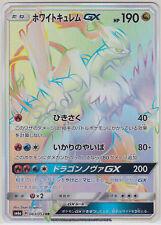 Pokemon Card SunMoon Dragon Storm White Kyurem GX HR 063/053 SM6a Japan