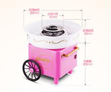 DIY Cotton Candy Maker Machine Kids gift Hard Sugar  220V/110V