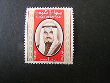 KUWAIT, SCOTT # 762, 1d. VALUE 1978 SHEIK SABAH ISSUE USED