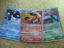 Charizard EX Base Set 012/052 Blastoise FireRed LeafGreen Holo JP Pokemon Cards