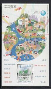 HONG KONG Serving the Community Festival MNH souvenir sheet