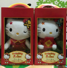 "2013 Hello Kitty x tokidoki 7-11 Red Pocket Edition Plush Doll 12"" W/T Box 2PCS"