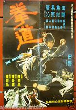 The Boxers Hu pao xiong di {Han Chin} Kung Fu Original Movie Poster 70s