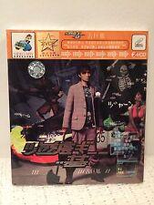 NEW Sheng Zheng Video CD VCD 2 Discs Warner Music THE BEST MUSIC 2003 Rare!!!