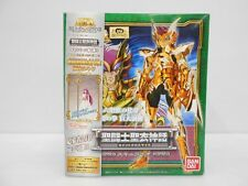 Saint Seiya Saint Cloth Myth Scylla Io Figure Bandai Free Shipping JAPAN NEW BOX