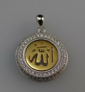 Islam Anhänger 925 Silber zweifarbig mit Arabischer Aufschrift Allah  (Rund)