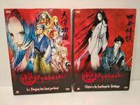 AYAKASHI Japanese Classic Horror - 2 DVD - PAL Zone 2 - Complet - Très bon état