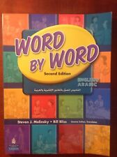 Word by Word Picture Dictionary English Arabic Edition  2nd Edition