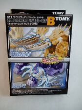 '05 Tomy NJR Zoids Genesis Power Up Parts Set B Twinkle Breaker Scissor Arm MISB