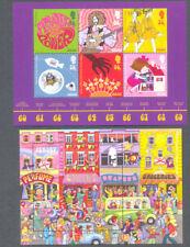 Jersey -60,s Popular Culture Min sheet &-souvenir sheet mnh 2018