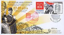 "AN14-CH1 FDC ""50 ans Relation Chine - France /  MAO TSE-TOUNG - DE GAULLE"" 2014"