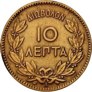 1882 GREECE 10 LEPTA > Vintage 1882 GREECE 10 LEPTA, Lg BRONZE COIN VF Condition