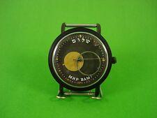 """RARE NOS """"Raketa"""".""""Copernicus"""" """"Star of David"""" .Soviet Wristwatch.Cal 2609 NP."""