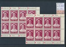 LL95982 Belgium 1953 Joséphine-Charlotte red cross sheets MNH cv 212 EUR