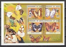 Niger, Scott cat. 1036. Butterflies & Moths sheet of 4
