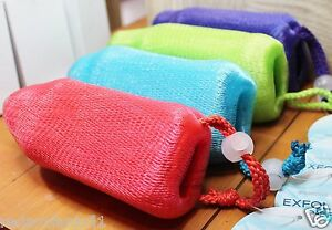 Essence of Beauty Exfoliating Soap Pouch - You Choose!! - 4 Great Colors