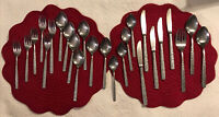 Vtg Northland Stainless Japan Hammered Flatware 25 Pc. Mixed Lot has 3 srvng pcs