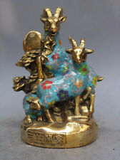 Chinese geomancy cloisonne copper enamel twelve zodiac animals three sheep