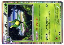 POKEMON JAPONAISE HOLO N° 008/052 BW3 LEAVANNY 130 HP