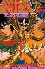 Saint Seiya Anime special #2 Art Book jump Limited 1988 JAPANESE