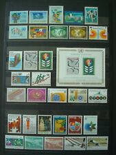 UNO VIENNA MNH** COT. 170 EUR 1979-1988 COMPLETE YEARS 3 SCANS