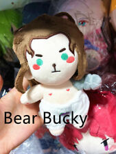 Marvel The Avengers Sebastianstan Bucky Bear 15cm Plush Doll Toy Stuffed Limited