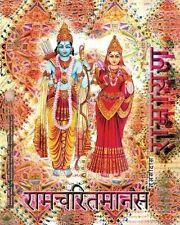 Ramayana, Medium: Ramcharitmanas, Hindi Edition, Medium Size by Goswami Tulsidas