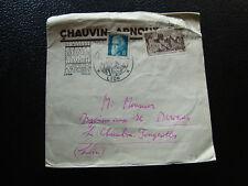 FRANCE - enveloppe 1er jour 10/3/1951 (journee du timbre)(cy54) (dos 2eme choix)