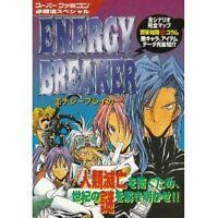 Energy Breaker all scenario & map strategy guide book / SNES