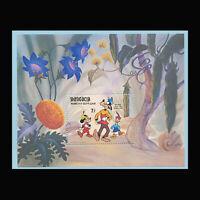 Mongolia, Sc #1388, MNH, 1984, S/S,  Disney, Mickey & Beanstalk, SDD-A