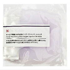 Dr.Noble Caviar Nourishing CO2 Oxygen Injection Gel Mask 30g MTS FREE SHIPPING