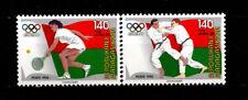 Malagasy, Sc #1326E-F, MNH,1996, Olympics, Sports, Tennis, Judo, A450XYZ