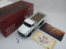 1:24 FAW JieFang CA141 ChinaTruck Century Dragon Diecast Model White