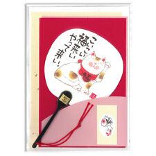 Japanese Mini Uchiwa Fan Greeting Card Set Smiling Good Fortune Maneki Neko Cat